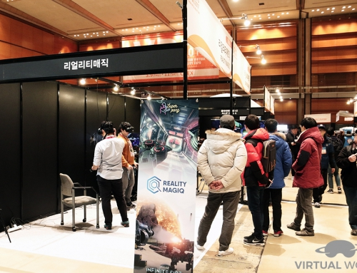 "[Virtual World] VR EXPO awarded the best graphics award, ""long-time development know-how dissolved"""
