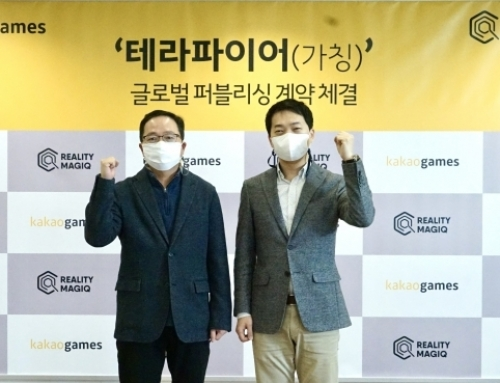 "[INVEN]Kakao Games signs a global publishing contract for the new online PC game ""Terra Fire"""